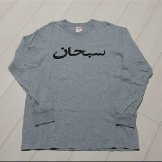 Supreme - Supreme Arabic Logo L/S Tee グレー 美品