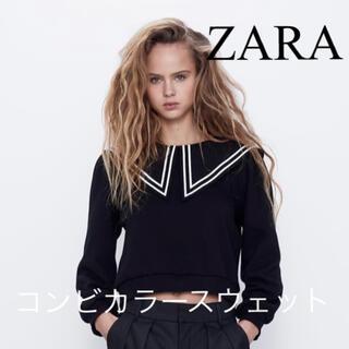 ZARA - 【ZARA】コンビカラースウェットシャツ ブラック