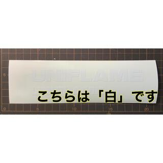 ニャンチバ様専用 アウトドア ステッカー 2種(オーダーメイド)