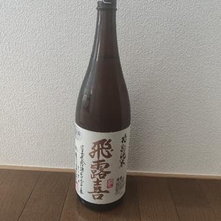 飛露喜 特別純米 1800ml R2.11(日本酒)