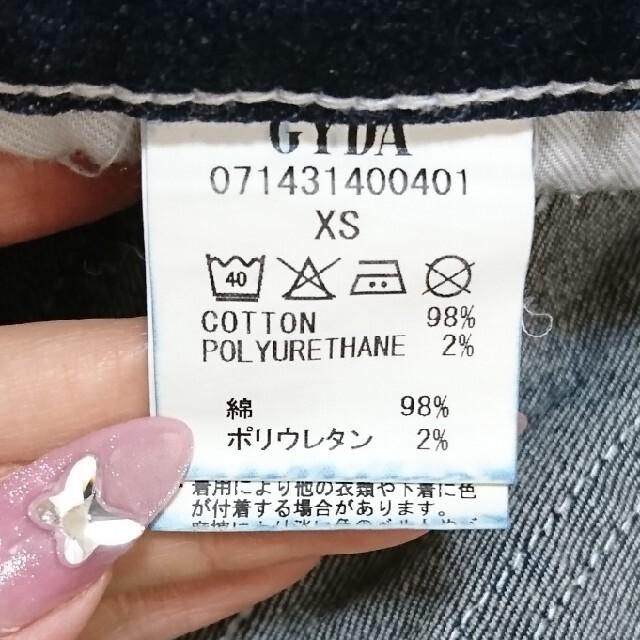 GYDA(ジェイダ)のGYDA♡美脚スキニーデニム レディースのパンツ(デニム/ジーンズ)の商品写真