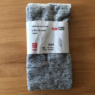 UNIQLO - 【新品未使用】ユニクロキッズ120cmレギンス10分丈