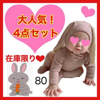 【週末限定セール】ロンパース 80 冬  コスプレ プレゼント 韓国子供服