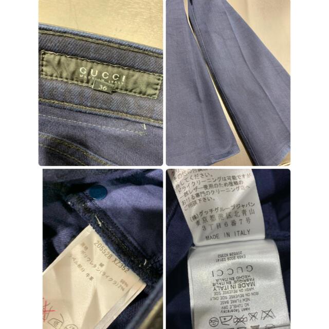 Gucci(グッチ)の未使用 定価9万円 グッチ GGロゴ フレア パンツ デニム レディース レディースのパンツ(デニム/ジーンズ)の商品写真