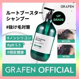 ♥新入荷♥韓国大人気!脱毛防止♥グラフェン ルートブースターシャンプー