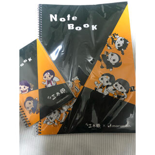 マルマン(Maruman)の三太郎ノートセット   プチ三太郎×maruman 大・小 非売品(ノベルティグッズ)