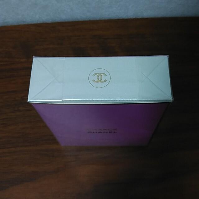 CHANEL 香水 コスメ/美容の香水(香水(女性用))の商品写真
