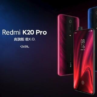 【割安】Redmi K20 pro 大画面有機ELディスプレイ大容量バッテリー