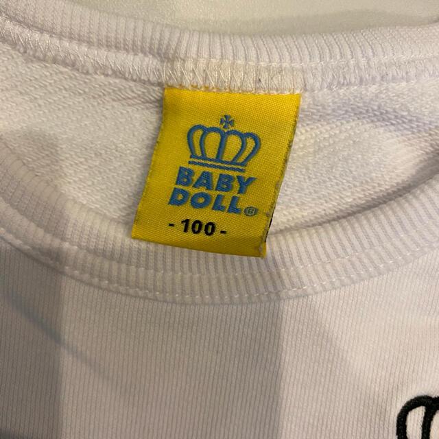 BABYDOLL(ベビードール)のベビードール ミニオン キッズ/ベビー/マタニティのキッズ服男の子用(90cm~)(Tシャツ/カットソー)の商品写真