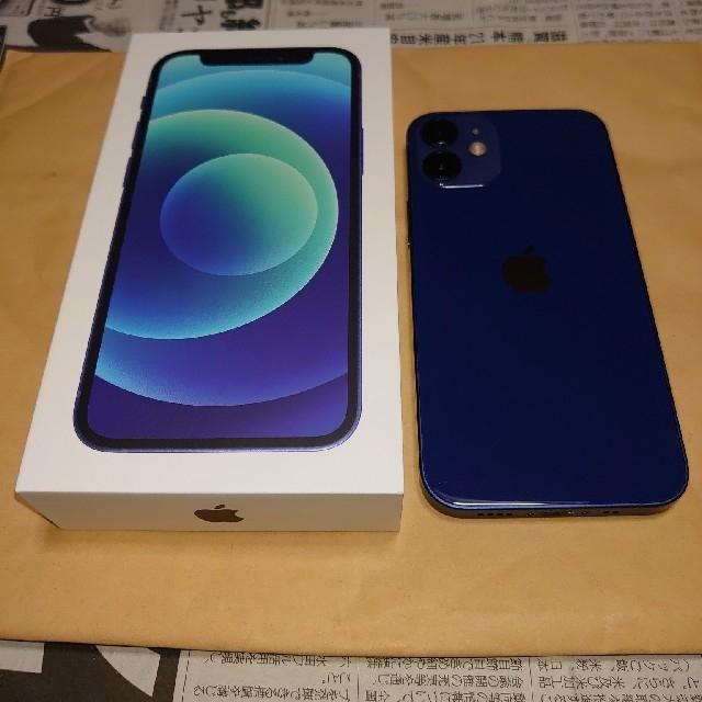 iPhone(アイフォーン)のiPhone12 mini  simフリー スマホ/家電/カメラのスマートフォン/携帯電話(スマートフォン本体)の商品写真