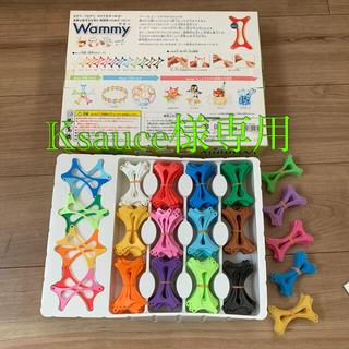 コクヨ(コクヨ)のwammy ワミー(知育玩具)