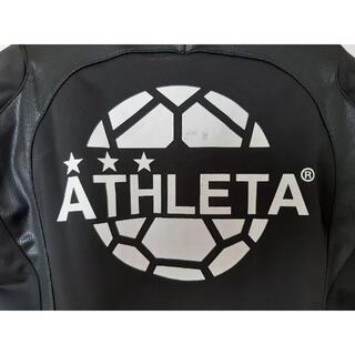 アスレタ(ATHLETA)のアスレタ 限定 完売モデル トラックジャケット ジャージ M 未使用 正規品(ジャージ)