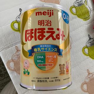 明治 - ほほえみ ミルク缶
