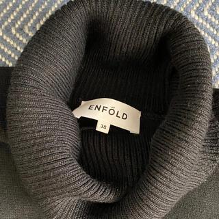 ENFOLD - ENFOLD タートルネックセーター黒38 エンフォルド ハイウエスト