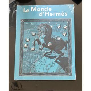 Hermes - エルメスの世界 2020年秋冬号 未開封