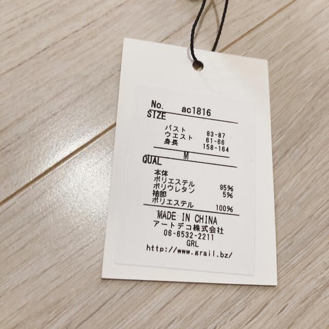 GRL(グレイル)の【新品】肩ボリュームトップス 黒 GRL レディースのトップス(カットソー(長袖/七分))の商品写真