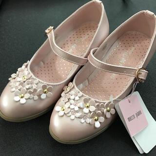 mezzo piano - 【新品】メゾピアノ 20 定価10780円 フォーマルシューズ  靴 ピンク