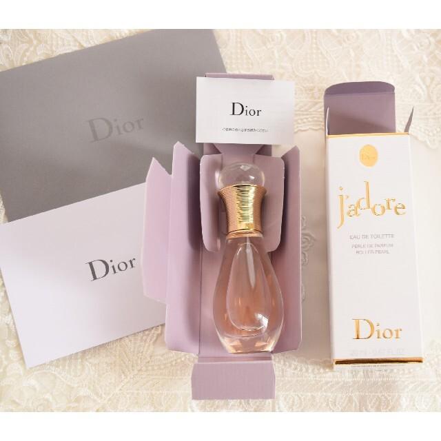 Christian Dior(クリスチャンディオール)のディオール ジャドールオー ルミエール ローラー パール ロールオン 20m コスメ/美容の香水(香水(女性用))の商品写真