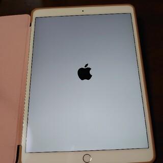iPad - iPadPro 10.5