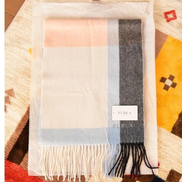 Furla(フルラ)のミスティック プライムパターン vis ジルスチュアート マーキュリーデュオ A レディースのファッション小物(マフラー/ショール)の商品写真