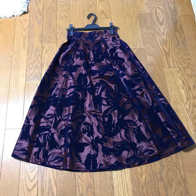 JUSGLITTY(ジャスグリッティー)のジャスグリッティー  フラワージャガードスカート レディースのスカート(ロングスカート)の商品写真