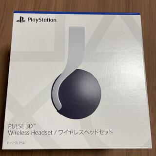 プレイステーション(PlayStation)の新品未開封 SONY PULSE 3D ワイヤレス ヘッドセット PS5(ヘッドフォン/イヤフォン)