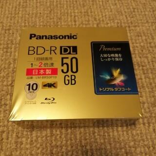 Panasonic パナソニック◆BD-R DL 50GB◆10枚セット(ブルーレイレコーダー)