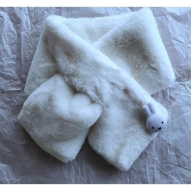 merry jenny ミッフィー マフラー おまけ付き レディースのファッション小物(マフラー/ショール)の商品写真