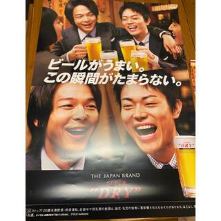 アサヒ(アサヒ)の菅将暉さん中村倫也さんのポスター2枚セット(男性タレント)