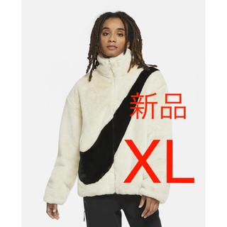NIKE - XLサイズ 新品 NIKE フェイクファージャケット