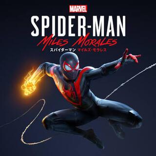 マーベル(MARVEL)のスパイダーマン マイルズモラレス(家庭用ゲームソフト)