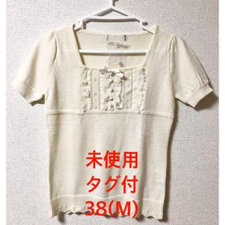 ⭐️未使用・美品⭐️半袖ニット トップス レディース オフホワイト