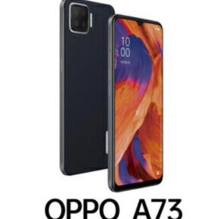 オッポ(OPPO)のOPPOA73 ネイビーブルー(スマートフォン本体)