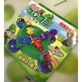 BANDAI - カエルゲーム