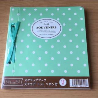 スクエア ドット リボン付 スクラップブック 12枚(アルバム)