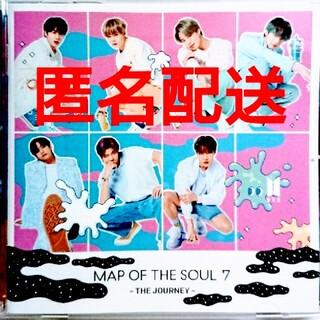 ボウダンショウネンダン(防弾少年団(BTS))のBTS防弾少年団ユニバ盤CDのみ(K-POP/アジア)