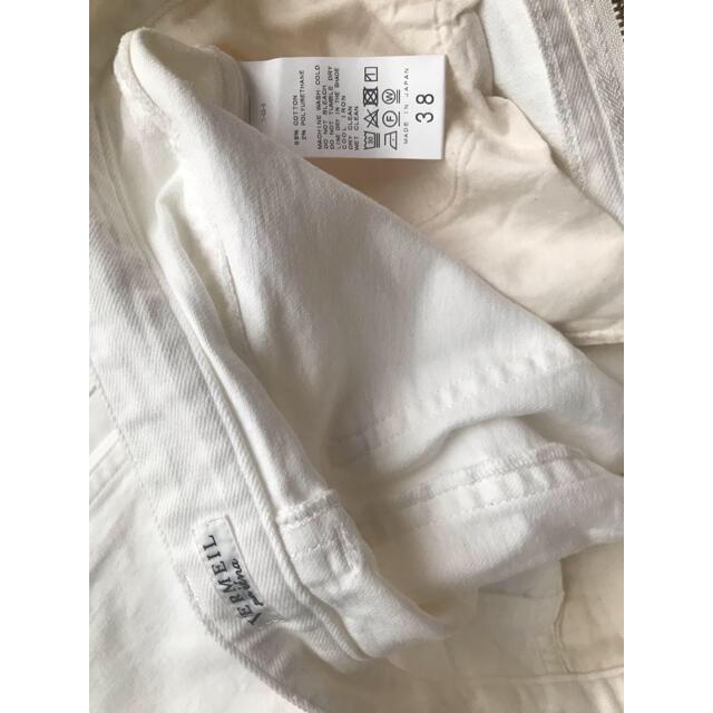 IENA(イエナ)のVERMEIL par iena デニムリメイク風 ロングスカート レディースのスカート(ロングスカート)の商品写真