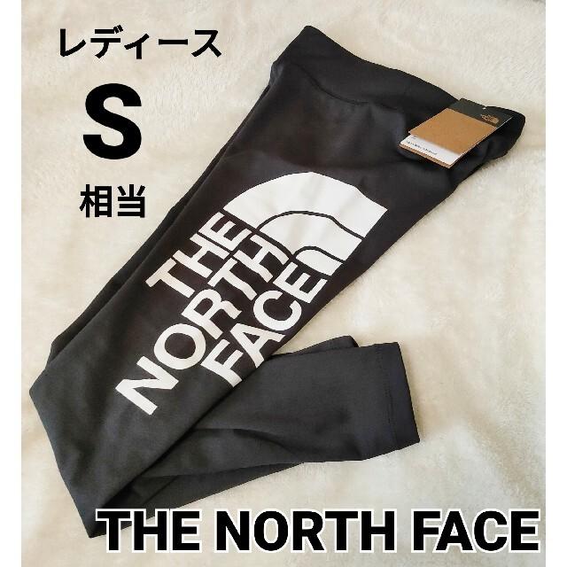 THE NORTH FACE(ザノースフェイス)のkuutan様専用 レディースのレッグウェア(レギンス/スパッツ)の商品写真