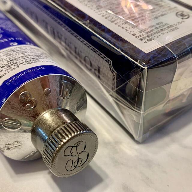 【新品未使用】ポマード コンクレット ハンドクリーム 75g  コスメ/美容のボディケア(ハンドクリーム)の商品写真