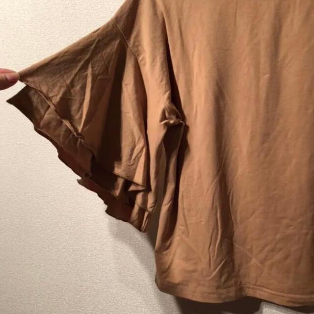 RayCassin(レイカズン)のRay Cassin レイカズン Tシャツ フリンジ袖 FREE カットソー レディースのトップス(Tシャツ(半袖/袖なし))の商品写真