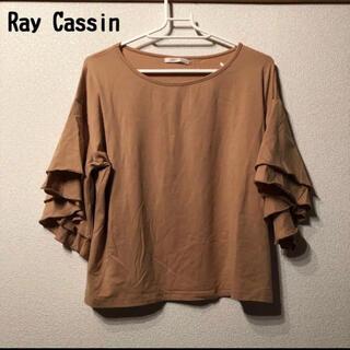 RayCassin - Ray Cassin レイカズン Tシャツ フリンジ袖 FREE カットソー