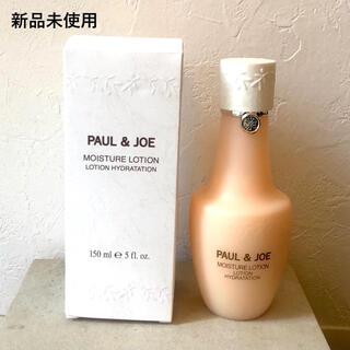PAUL & JOE - 新品未使用 ポールアンドジョー モイスチュア ローション