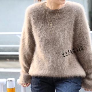 DEUXIEME CLASSE - Deuxieme Classe Fluffy Sweater ニット 今季新品