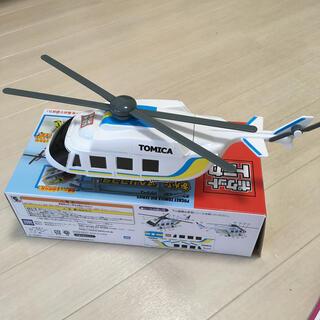 タカラトミーアーツ(T-ARTS)のポケットトミカ おかたづけヘリコプター(使用品)(ミニカー)