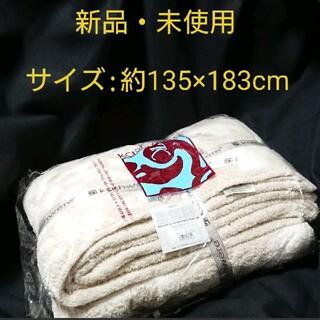 カシウエア(kashwere)のKASHWERE(カシウェア)ブランケット 約135×183cm 毛布 掛け布団(おくるみ/ブランケット)