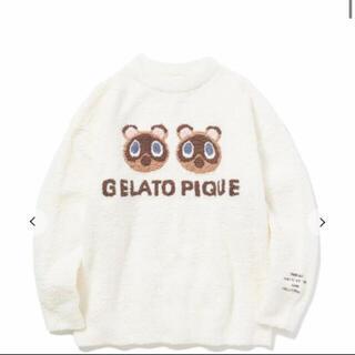 ジェラートピケ(gelato pique)のジェラートピケ gelatopique【あつ森】つぶまめジャガードプルオーバー(ルームウェア)