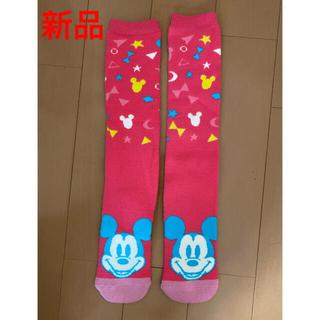 ディズニー(Disney)の【新品】ミッキーマウス ハイソックス ピンク 16〜18cm オマケ付き(靴下/タイツ)