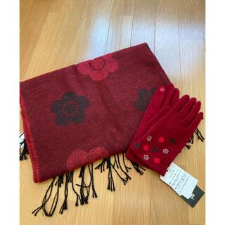 マリークワント(MARY QUANT)の新品タグ付き…マリークワント  ストール&手袋セット(手袋)