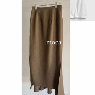 【新品】clastellar high waist mermaid skirt