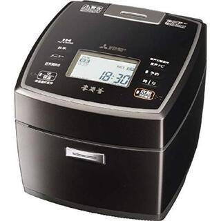 三菱電機 - 【新品】三菱電機 IH炊飯器 NJ-VW109-B 黒銀蒔